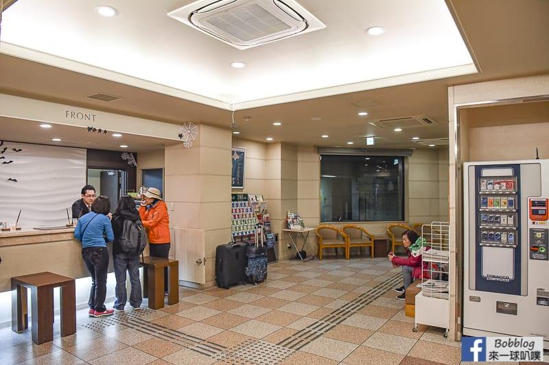 Hotel Route Inn Aomori Ekimae 9