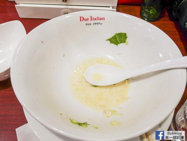 東京美食-黃金鹽拉麵Due Italian(東京米其林拉麵,起司拉麵)