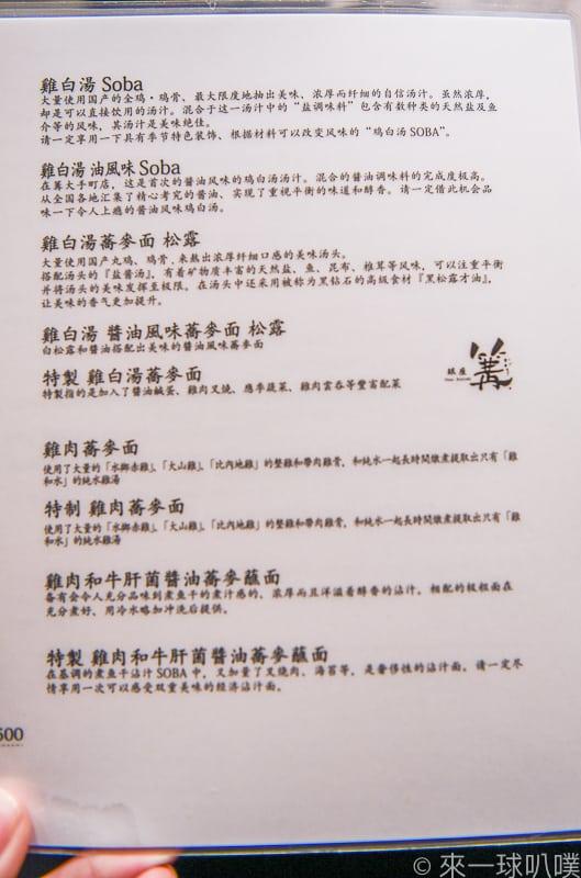 Ginzakagari 10