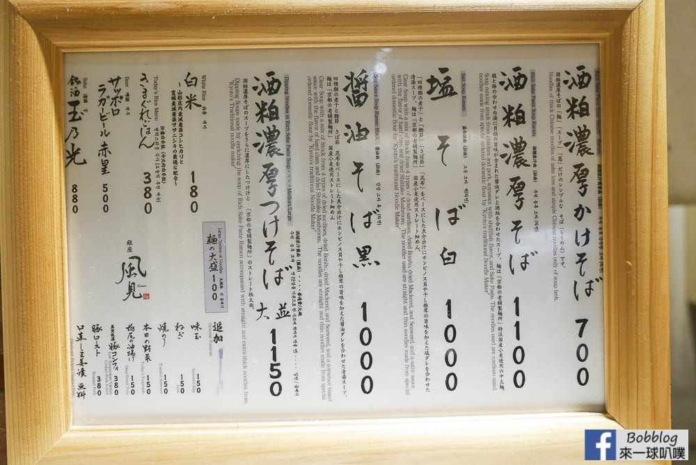 Ginzakazami 2