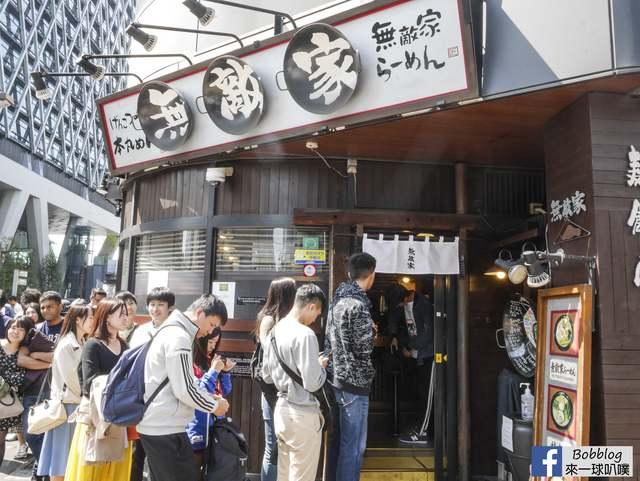 東京池袋美食-牛かつ もと村(炸牛排元村,平價好吃炸牛排) @來一球叭噗日本自助
