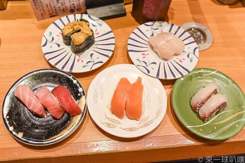 Himawari Sushi Shintoshin 11