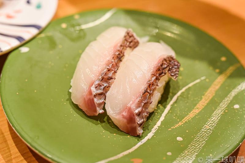 Himawari Sushi Shintoshin 12