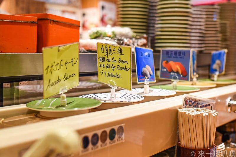 Himawari Sushi Shintoshin 25