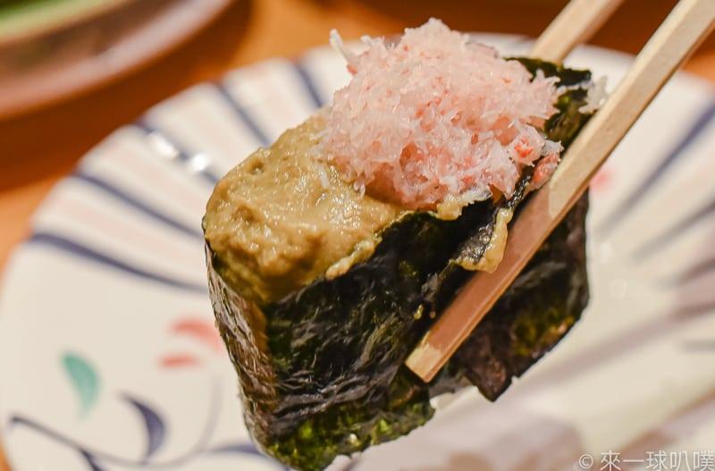 Himawari Sushi Shintoshin 30