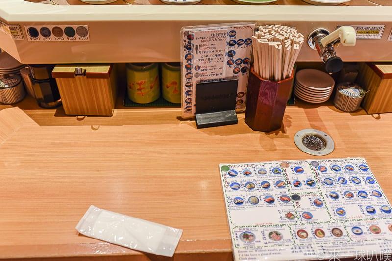 Himawari Sushi Shintoshin 8