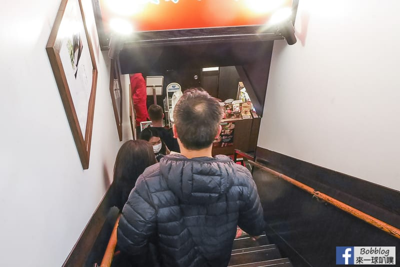 Ichiran Ramen Shinjuku 2