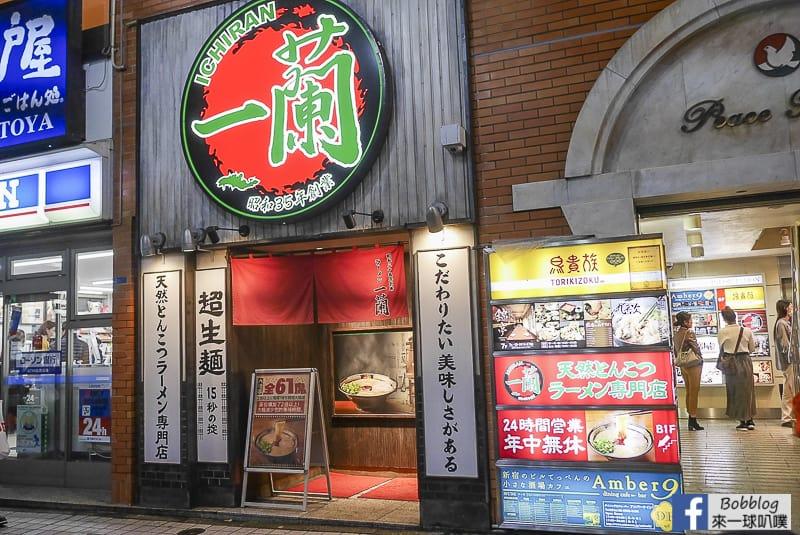 Ichiran Ramen Shinjuku 34