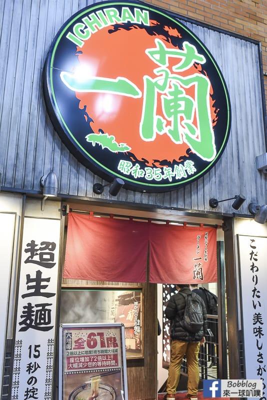 Ichiran Ramen Shinjuku 41