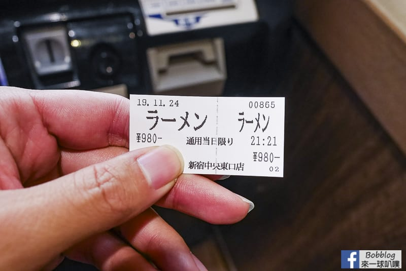Ichiran Ramen Shinjuku 6