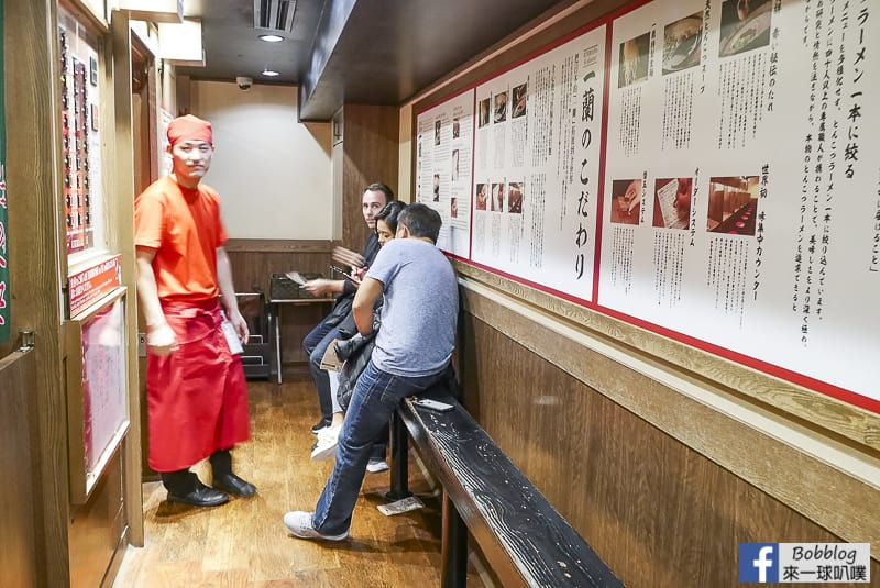 Ichiran Ramen Shinjuku 8