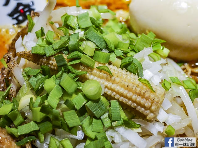 東京池袋美食-鬼金棒拉麵(好吃味噌拉麵,帶有花椒麻香的湯頭) @來一球叭噗日本自助攻略