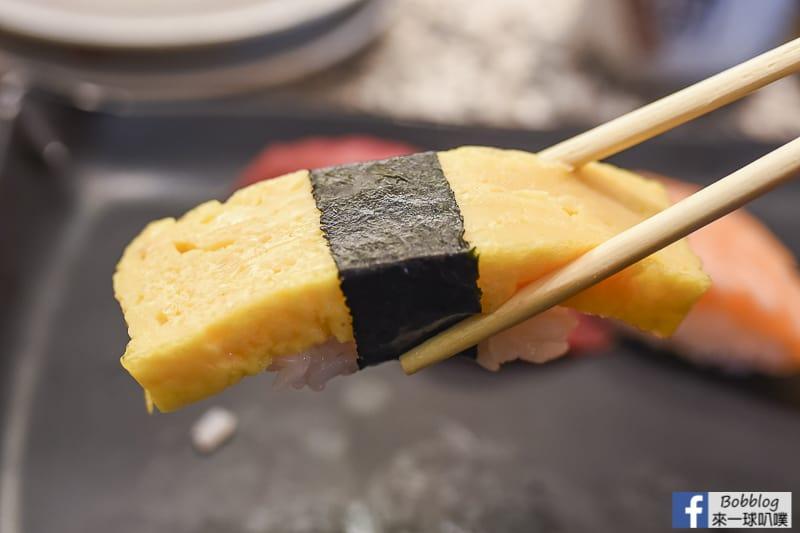 Magurobito-Shinnakamise-31