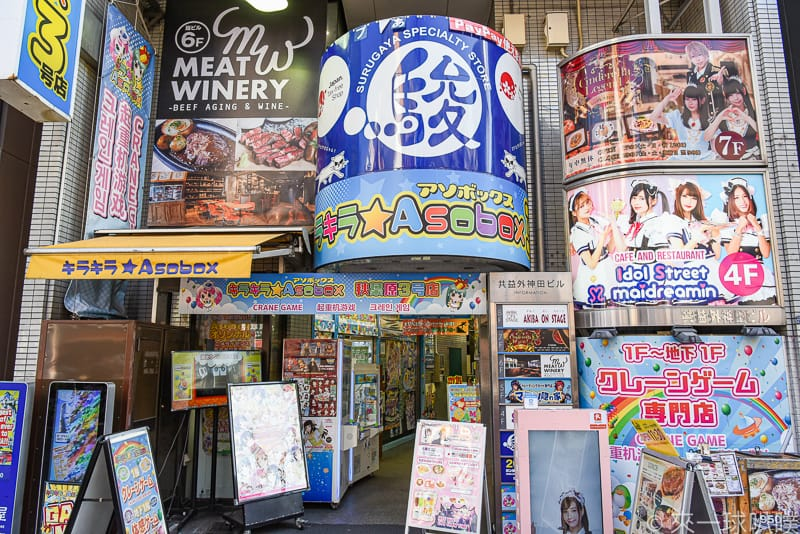 Meat Winery Akihabara