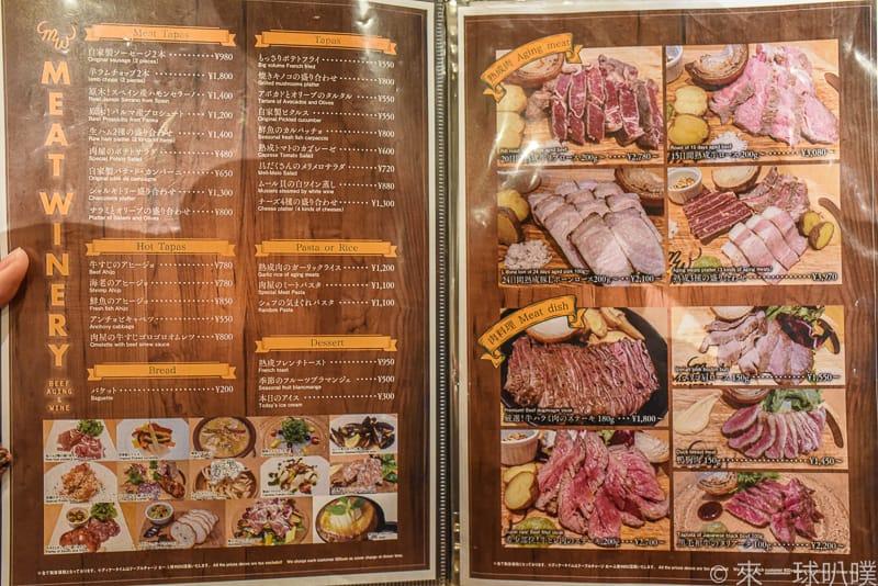 Meat Winery Akihabara 15