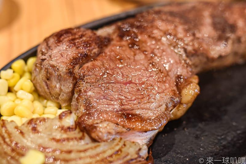 Meat Winery Akihabara 27
