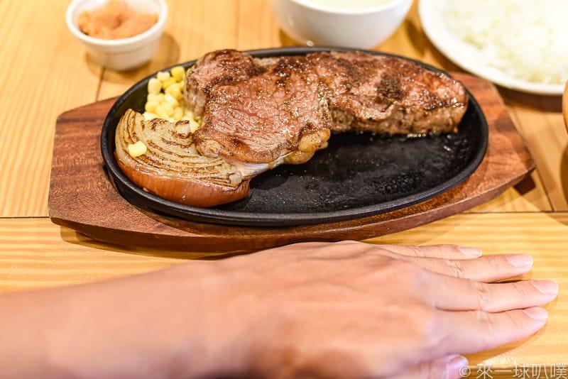 Meat Winery Akihabara 28