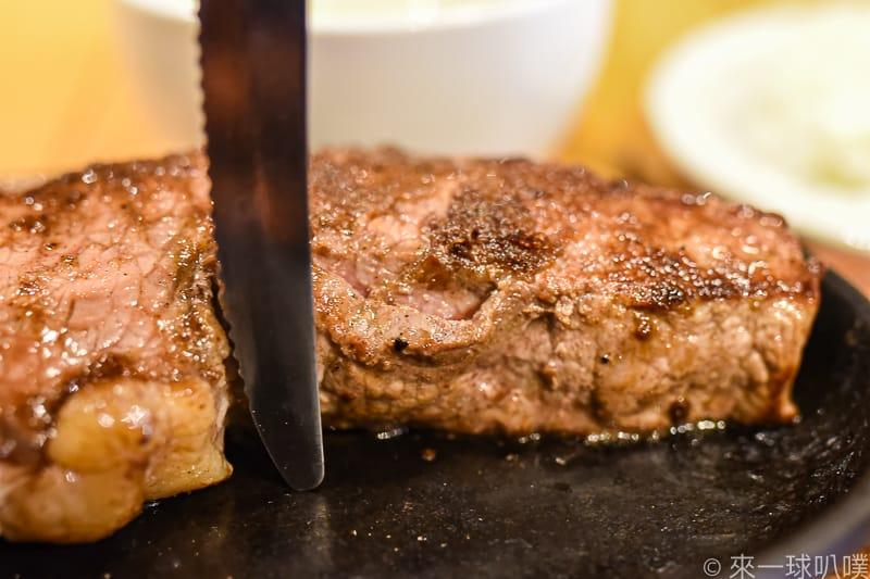 Meat Winery Akihabara 29