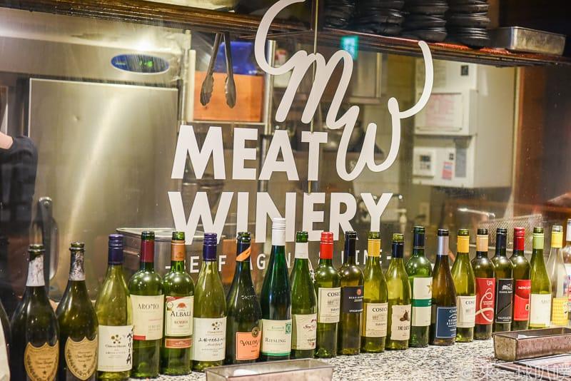 Meat Winery Akihabara 8