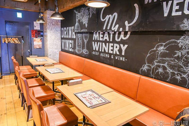 Meat Winery Akihabara 9