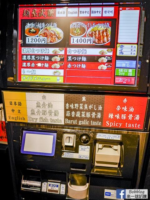 東京上野美食-麵屋武藏武骨相傳(好吃沾麵,超厚叉燒) @來一球叭噗日本自助攻略