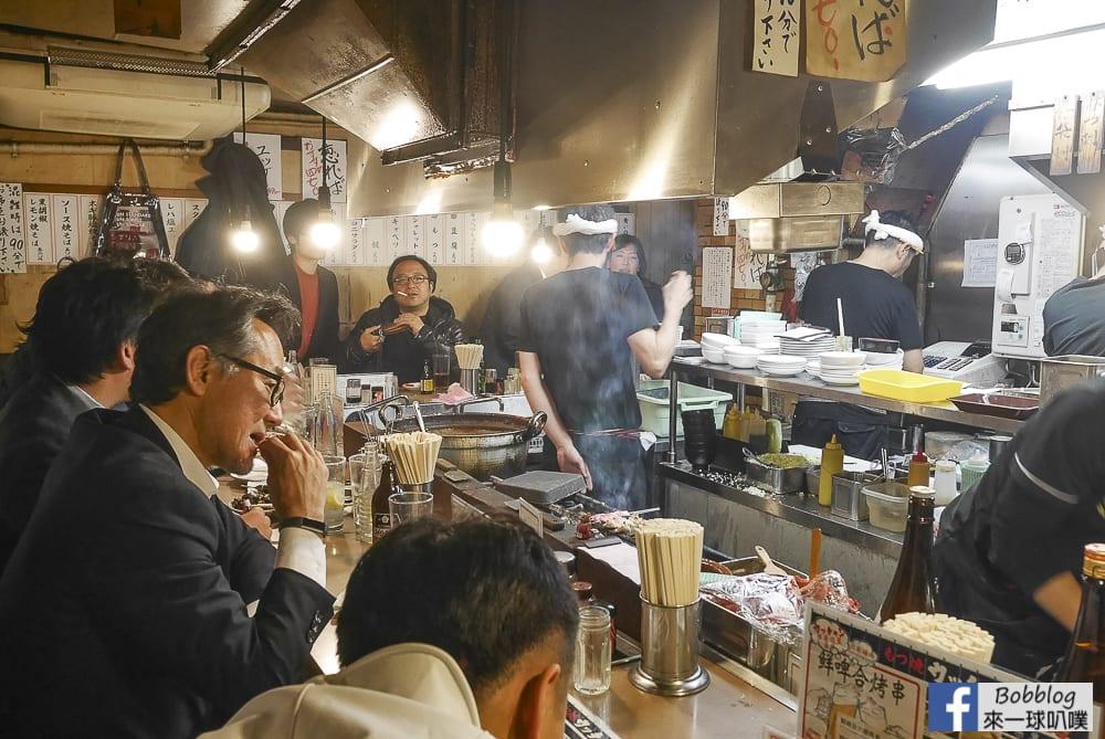 Shinjuku Omoide Yokocho TERIYAKI 27
