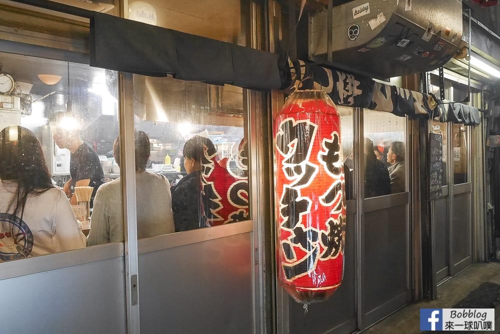 Shinjuku Omoide Yokocho TERIYAKI 29