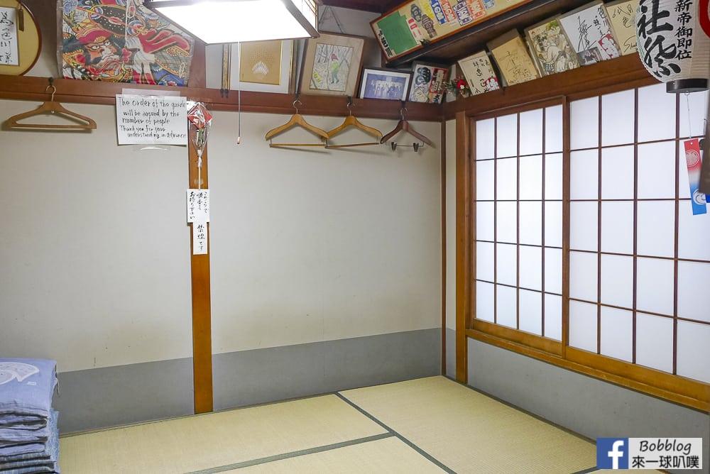 Unagi-irokawa_-10