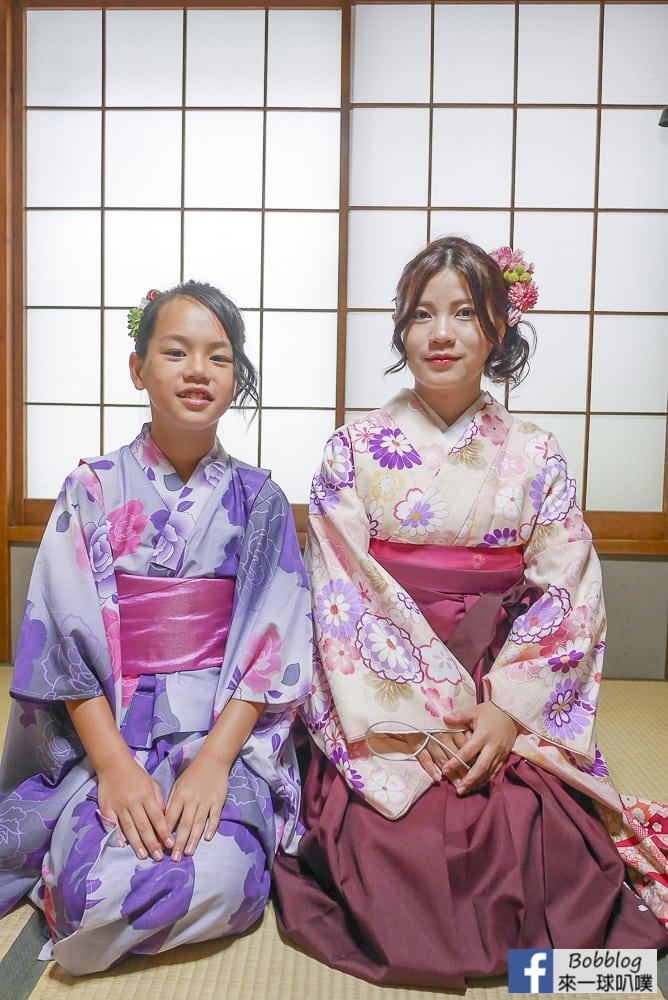 Unagi-irokawa_-6