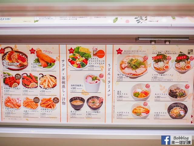 東京澀谷美食-魚米(魚べい)迴轉壽司(每盤百元日幣,食尚玩家推薦) @來一球叭噗日本自助攻略