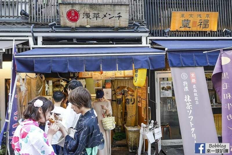 Kimono-rental-Yae-96