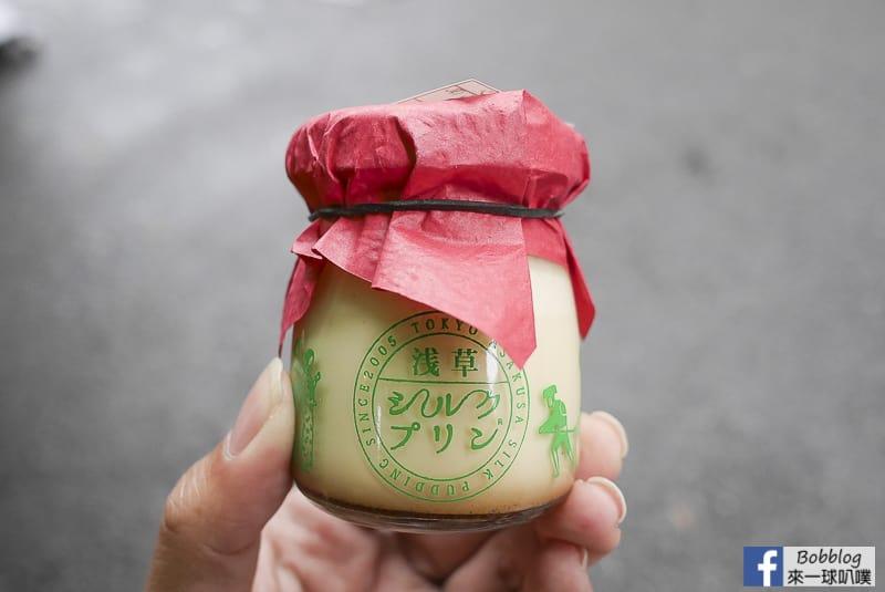 Asakusa silk pudding 3