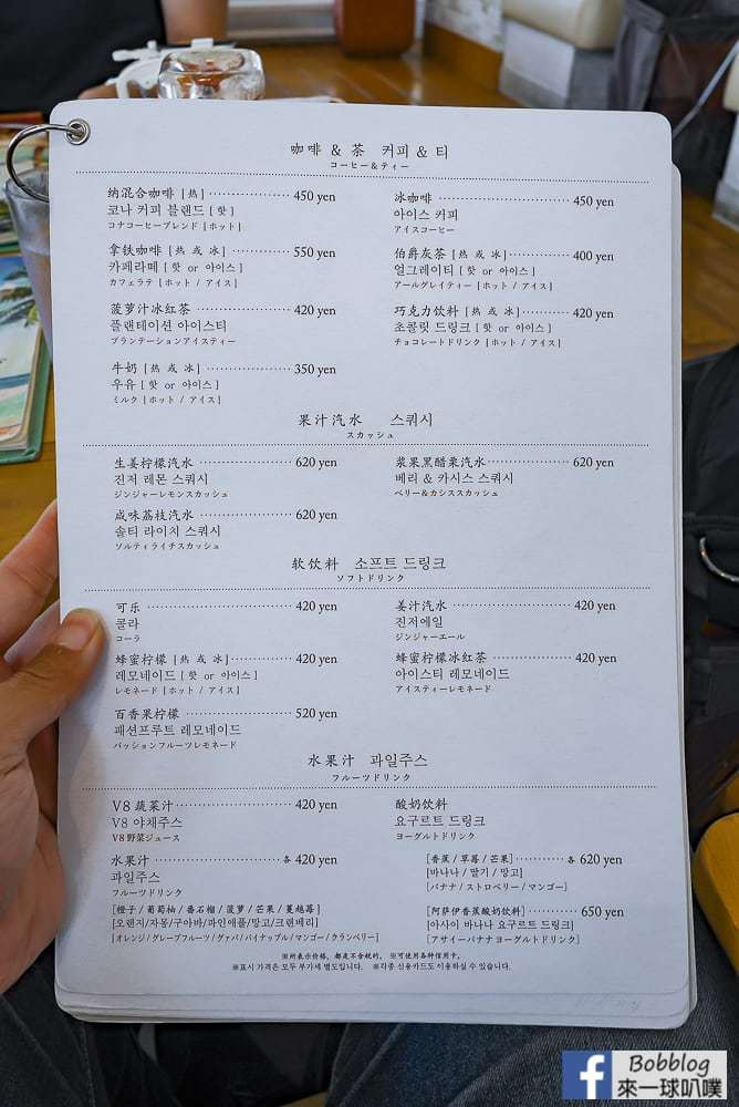東京台場AUQA百貨美食-Eggs 'n Things鬆餅,早午餐(火山鬆餅) @來一球叭噗日本自助攻略