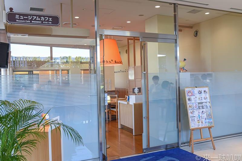 Fujiko museum 75
