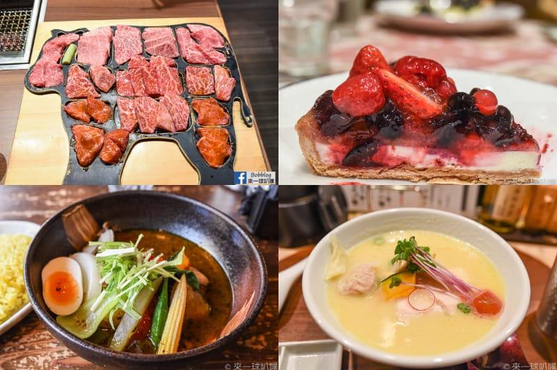 延伸閱讀:東京銀座美食*9整理(燒肉、甜點、涮涮鍋、拉麵)