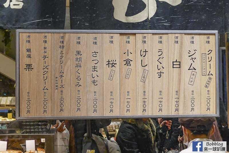 Ginzakimuraya 20