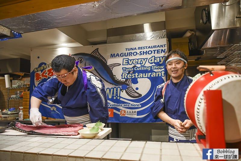 Maguro Shouten 27