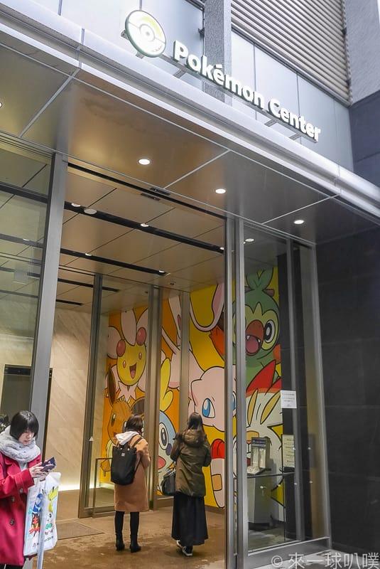 Nihonbashi pokemon store 2