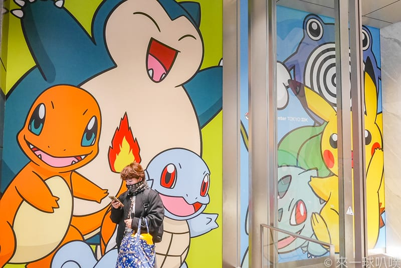 Nihonbashi pokemon store 3