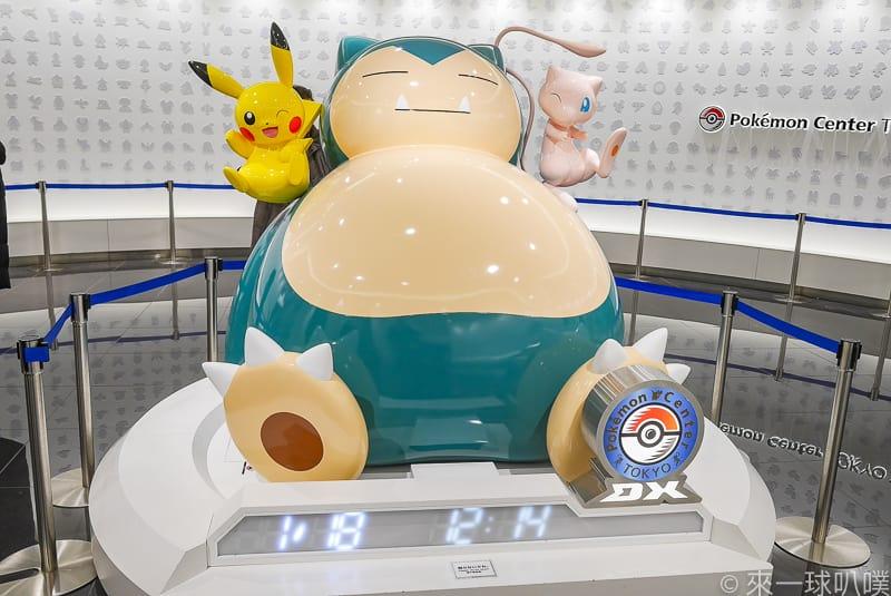 Nihonbashi pokemon store 6