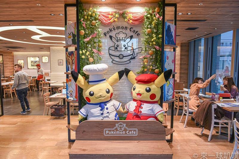Pokemon cafe 19