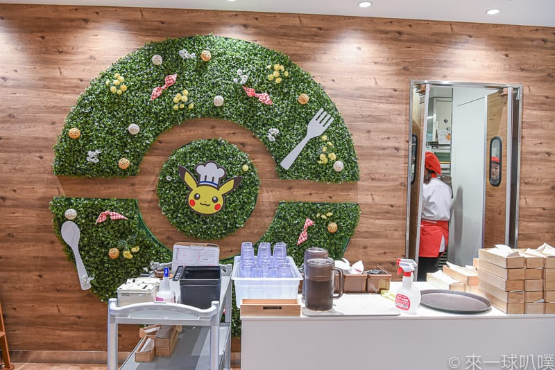 Pokemon cafe 23