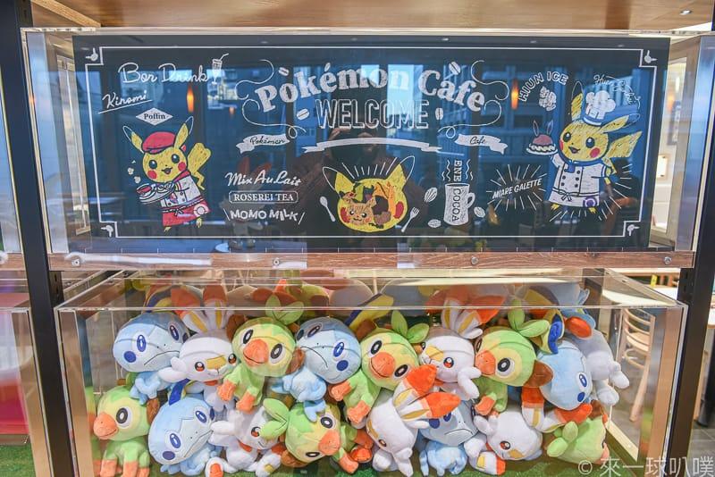 Pokemon cafe 25