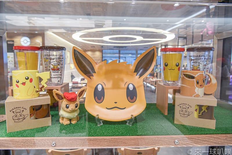 Pokemon cafe 28