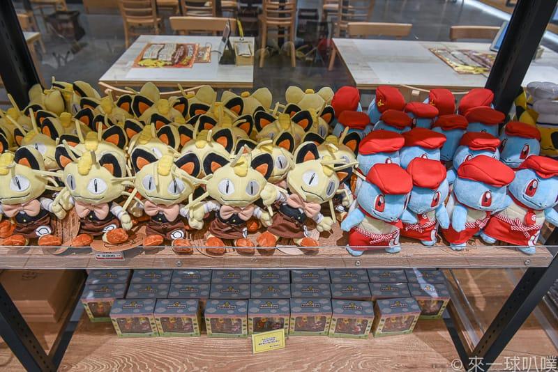 Pokemon cafe 29