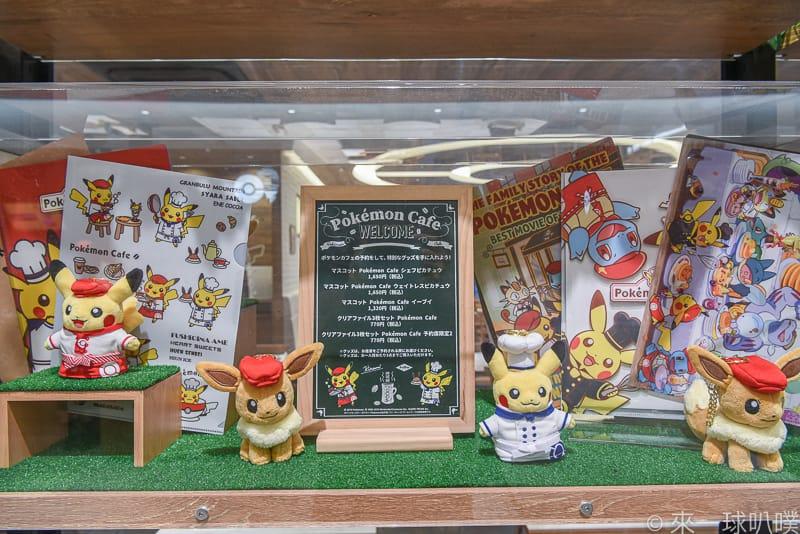 Pokemon cafe 30