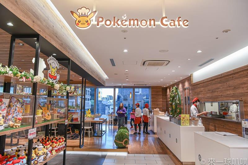 Pokemon cafe 35