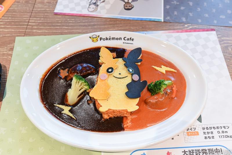 Pokemon cafe 38