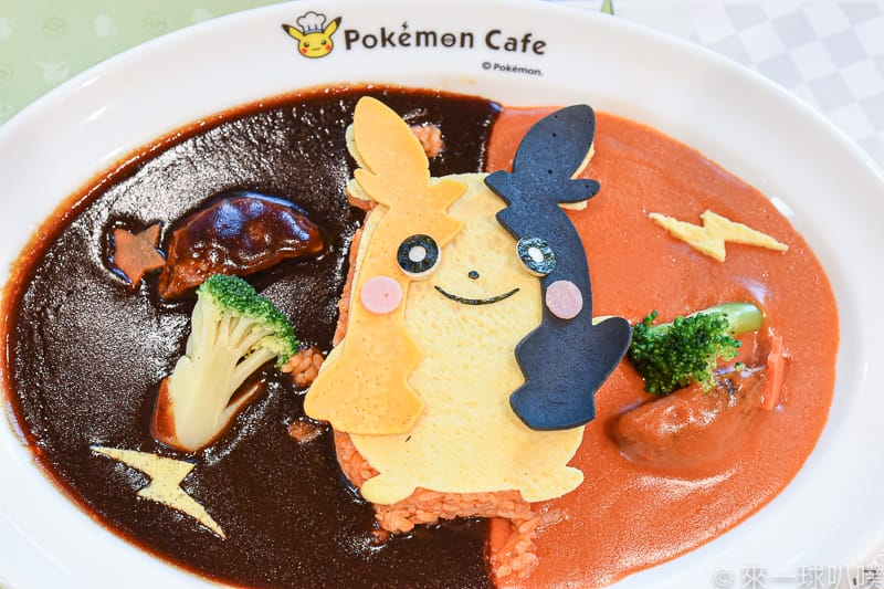 Pokemon cafe 39
