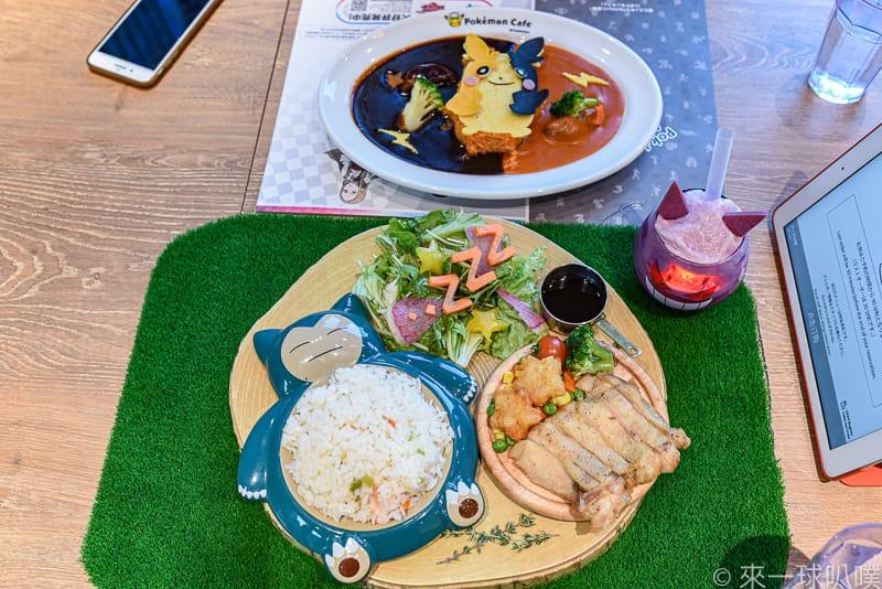 最新推播訊息:東京日本橋寶可夢咖啡廳Pokemon Cafe